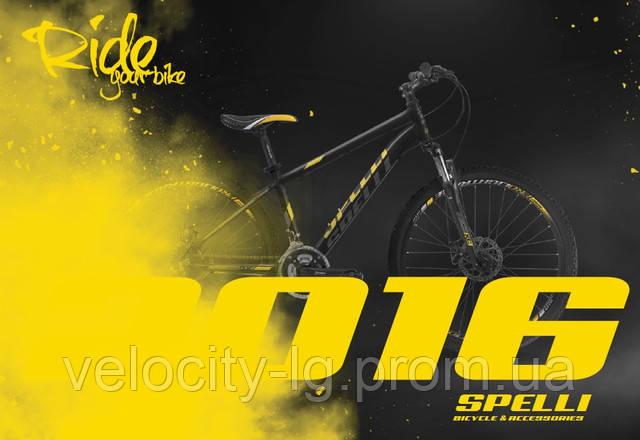 Велосипеды Spelli 2016