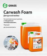 Новый шампунь для ручной мойки автомобиля Carwash Foam