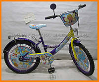 Велосипед от 7 лет Tilly Волшебница 20