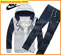 Интернет магазин спортивных костюмов Nike