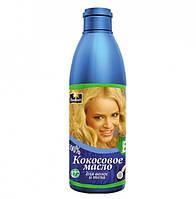 Кокосовое масло Parachute для волос и тела 100% 100 мл, фото 1