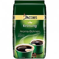 Кофе в зернах Jacobs Kronung 500 гр Германия