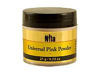 Акриловая пудра камуфлирующая Nila Bright Pink 21 г