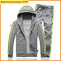 Спортивный костюм адидас  | Брендовая одежда