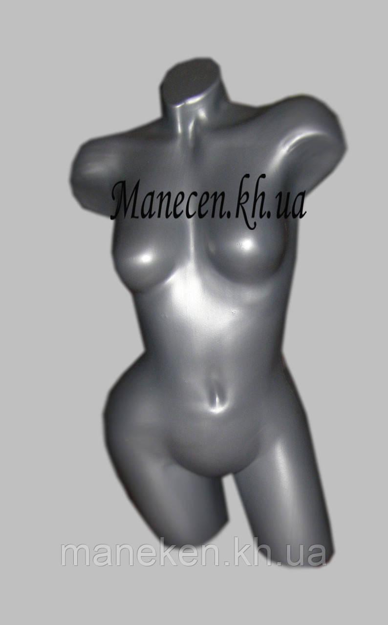 Манекен объемный торс женский венера изогнутая серебряная перламутровая