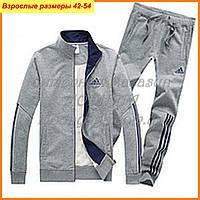 Мужской костюм - спортивная одежда для мужчин Adidas