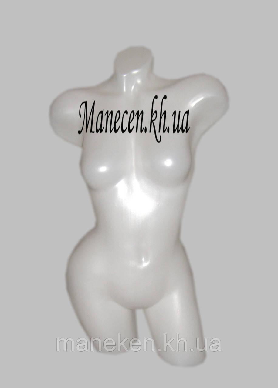 Манекен объемный торс женский венера изогнутая белая перламутровая