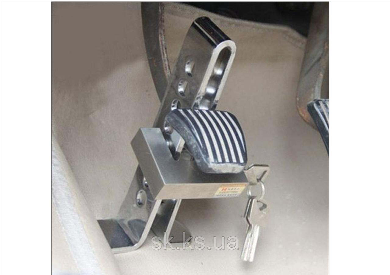 Механічний протиугінний пристрій для авто на педаль