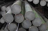 Круг стальной гарячекатаный