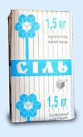 Соль каменная 1 помол фасованная по 1,5кг