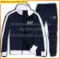 Спортивные костюмы armani в Украине. Сравнить цены, купить ... 29a8e0db814