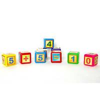 Кубики математика  9 шт маленькие