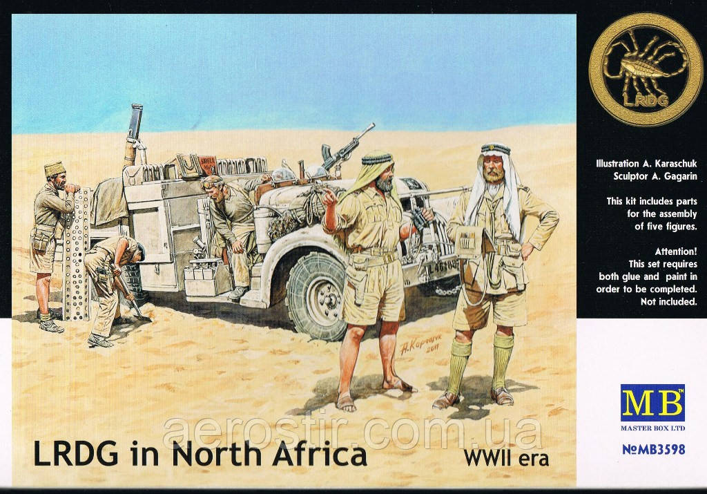 LRDG in North Africa 1\35  Master Box 3598