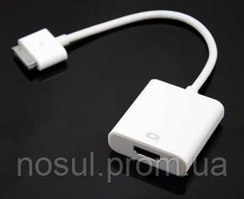 30-pin HDMI AV-адаптер для iPad 2 / 3, iPhone 4 / 4s, iPod 4