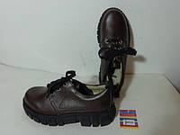 Туфли кожаные, р.31