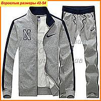 Спортивный костюм в магазине nike | взрослые размеры