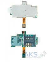 Шлейф для Samsung I9000 Galaxy S / I9001 Galaxy S Plus с разъемом SIM-карты и картой памяти Original