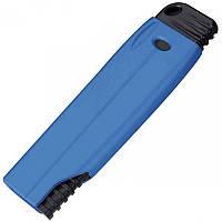 Стильный нож для картона (синий, серый)