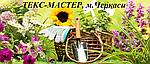 Актуальні препарати для захисту рослин