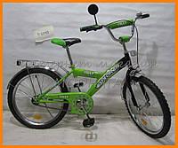 Детский велосипед   EXPLORER  20