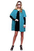 Женское демисезонное пальто САБЕЛЛА Nui Very 46