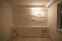 Объемная стена из гипсокартона