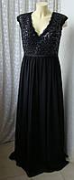 Платье женское шикарное вечернее в пол черное декор бренд Unique р.48 6165