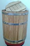Бочки для засолки, кадка дубовая 100 литров, фото 2