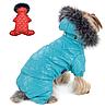 """Костюм Pet Fashion """"Макс"""" для собак"""