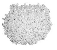 Соль гранулированная в мешках по 25кг (Республика Беларусь)