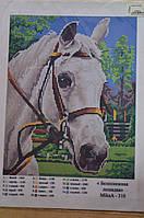 """Схема для вышивки бисером """"Белая лошадь"""""""