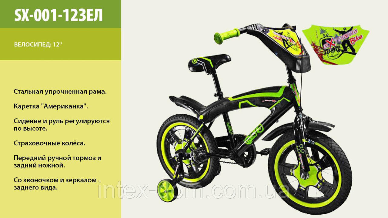 "Велосипед 12"" детский SX-001-12 ЗЕЛ"