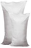 Соль каменная 3 помол в мешках по 50 кг