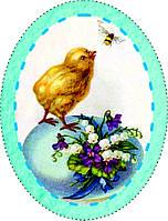 """Набор """"Пасхальное яйцо"""" из фетра 39"""