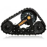 Гусеницы для квадроцикла Kimpex Commander Track
