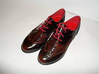 Женские модные кожаные рыже-коричневые туфли из натуральной кожи, а.Т14 Маломерки