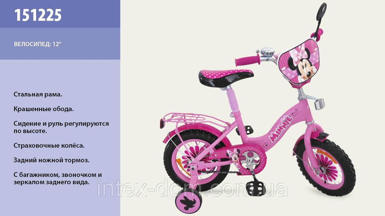 Детский велосипед 12 дюймов 151225, со звонком,зеркалом