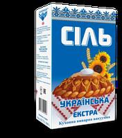 Соль пищевая «Экстра» фасованная по 1 кг (Украина)