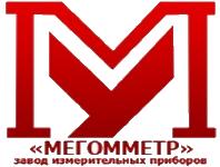 Предлагаем трансформаторы тока  Т 0,66 20/5 - 400/5
