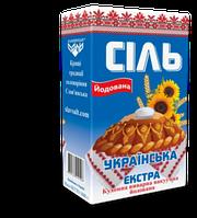 Соль пищевая «Экстра» йодированная фасованная по 1  кг (Украина)