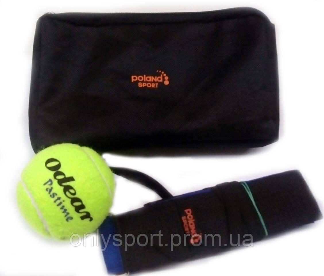 FightBall (боевой мяч) в сумке - PolandSport - магазин спортивных товаров в Харькове
