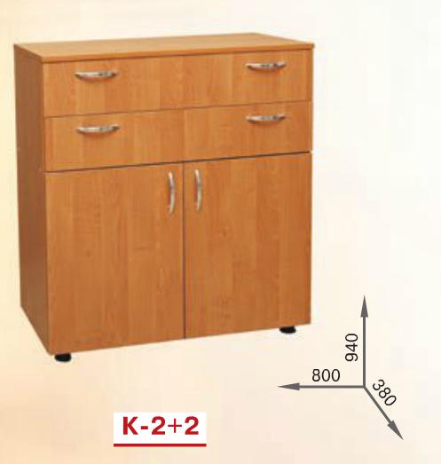 Комод К-2+2 800  Пехотин