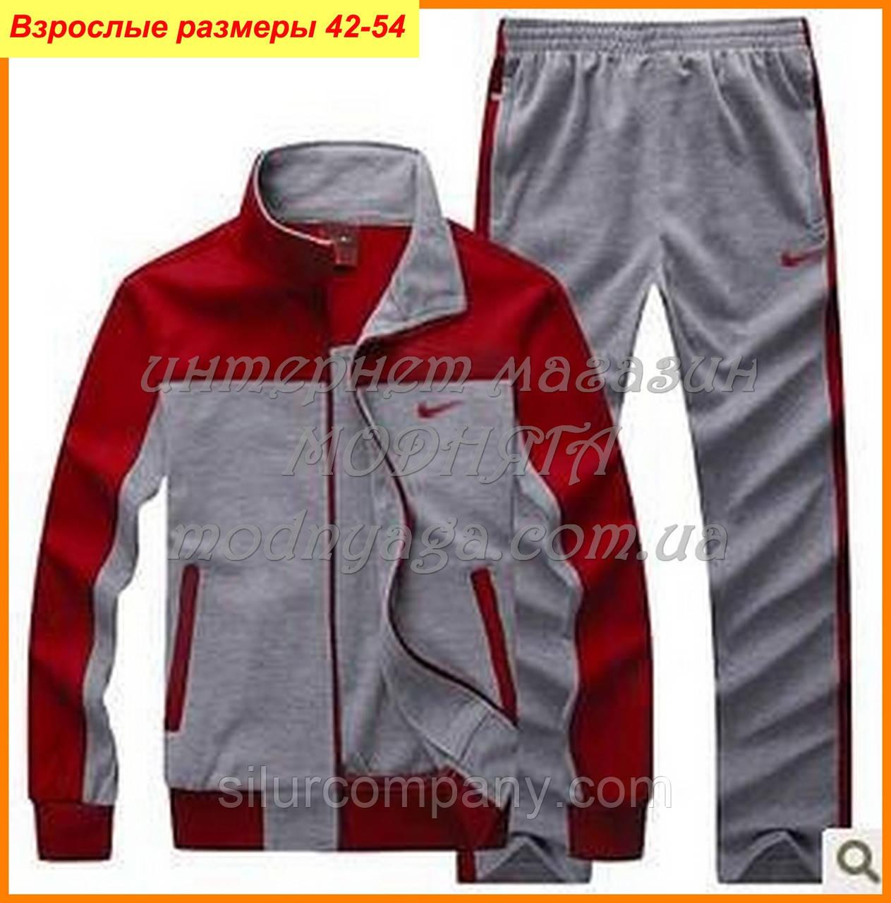 8ed9f2249be9 Спортивний костюм найк   nike одежда  продажа, цена в Киеве, в Харькове. спортивные  костюмы от