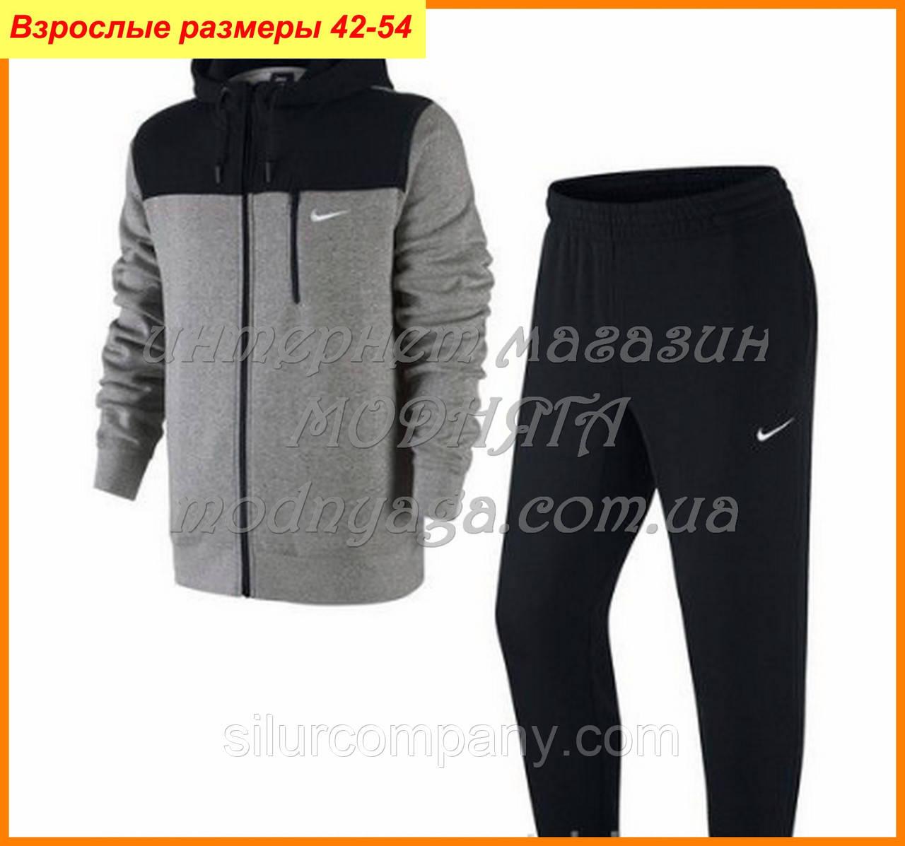 242c521f Спортивные костюмы найк | спортивная одежда nike - Интернет магазин