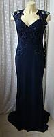 Платье в пол шикарное красивое вечернее синее гипюр декор бренд Mascara р.44 6526