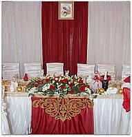 Узор №1 заготовка для декора (материал Фанера)