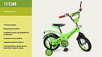Детский велосипед 12 дюймов 151208, со звонком, зеркалом