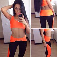 Яркий спортивный костюм для спорта и фитнеса, материал бифлекс: яркий топ и леггинсы