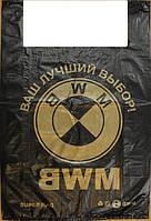 Пакет майка BMW 38*59 чёрный 50шт/уп