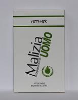 MALIZIA UOMO Лосьон после бритья для чувствительной кожи ВЕТИВЕР 100 мл